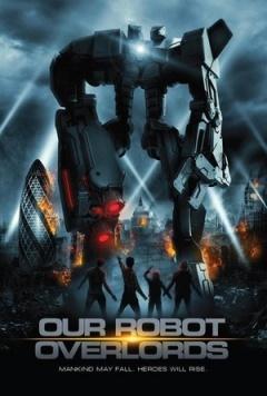 机器人帝国剧照