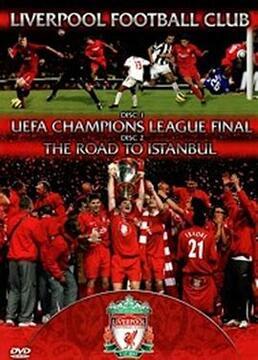 2005欧洲冠军利物浦晋级记录短片剧照