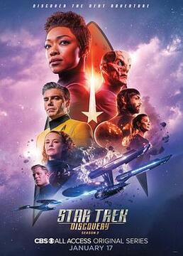 星际迷航发现号第二季剧照