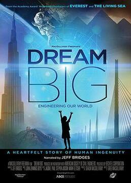 梦想之大:构建我们的世界剧照