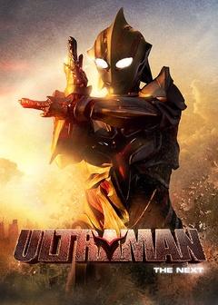 Ultraman the Next