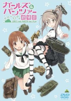 少女与战车OVA 爱里寿·WAR!