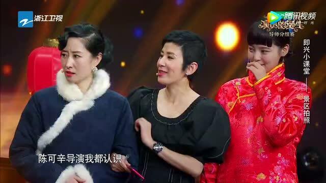 第9期:刘烨章子怡争夺谢大脚