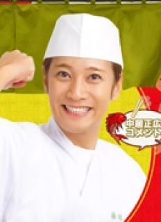 厨艺小天王 特别篇