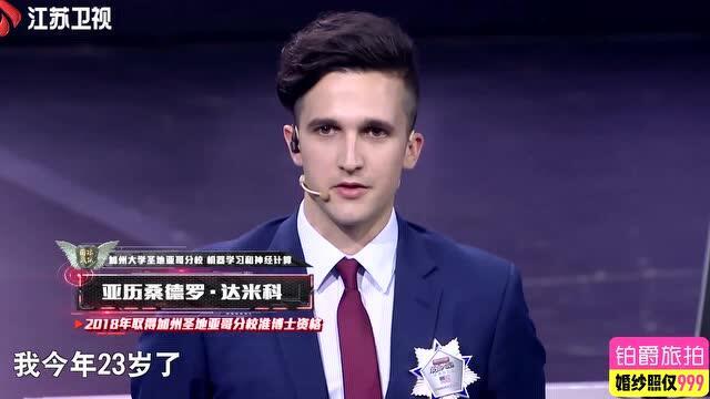 第10期:戚薇爱将PK日本头脑王