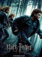 哈利·波特与死亡圣器上