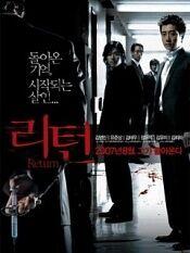 回归韩国版