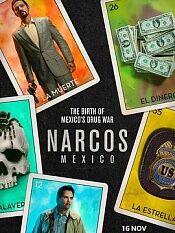 毒枭墨西哥第一季