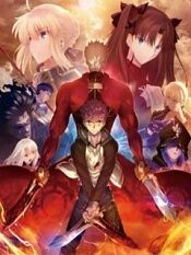 Fate/Stay Night [Unlimited Blade Works] 第二季